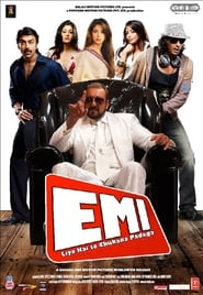 EMI movie
