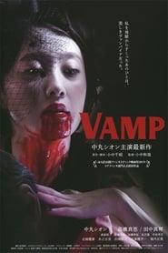 Vamp [2019]