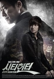 City Hunter Season 1 Episode 13