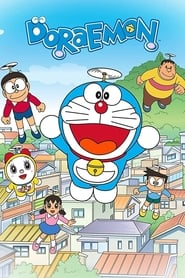 Doraemon Movie Poster