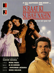 Is Raat Ki Subah Nahin 1996 Hindi Movie AMZN WebRip 300mb 480p 1GB 720p 3GB 12GB 1080p