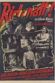 Ride Tonight! (1942)