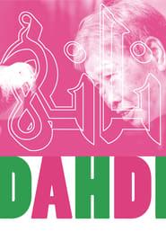 Dahdi 2014