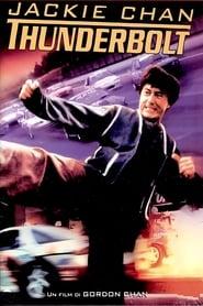 Thunderbolt - Sfida mortale 1995