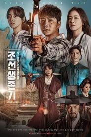 Poster Joseon Survival 2019