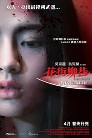 Angel Whispers (2015) Sub Indo