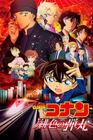 Ver Detective Conan: La bala escarlata Online HD Español y Latino (2021)