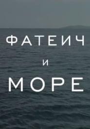 Фатеич и море - Ver Peliculas Online Gratis
