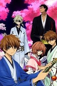 Tsubasa Chronicle Season 4 Episode 1