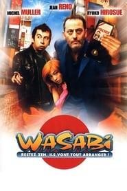 Wasabi (2001) online ελληνικοί υπότιτλοι