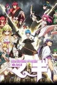 Magi : The Labyrinth of Magic en streaming