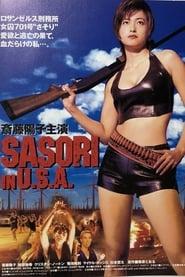 Sasori in U.S.A. 1997