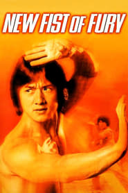 New Fist of Fury (1976) poster