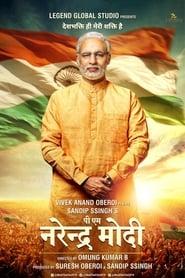 PM Narendra Modi (2019) Online Cały Film Zalukaj Cda