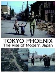 مشاهدة فيلم Tokyo Phoenix مترجم