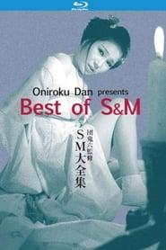 Oniroku Dan: Best of SM