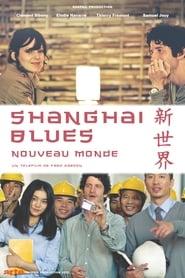 Shanghai, wir kommen! 2013