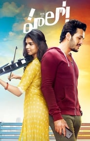 Hello! (2017) Telugu Full Movie Watch Online