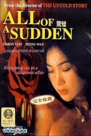 All of a Sudden (1996)