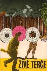 Кръгове на обичта 1972