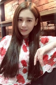 Yumi Wong isBilly