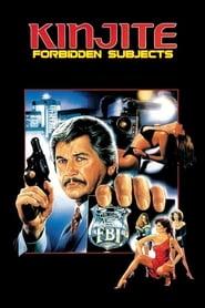 Poster Kinjite: Forbidden Subjects 1989
