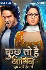 Kuch Toh Hai: Naagin Ek Naye Rang Mein (2021)