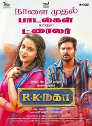 R. K. Nagar (2019) 1080P 720P 420P Full Movie Download