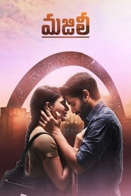 Image Majili (2019) [Hindi]