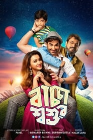 Baccha Shoshur 2019 Movie Bengali WebRip 300mb 480p 1GB 720p 2GB 1080p