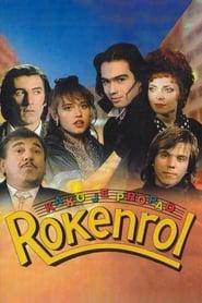 Как пропадна рокендролът (1989)