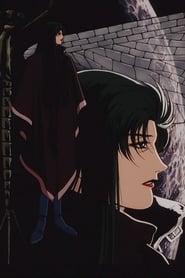 Kido Senshi Gundam 0083: Stardust Memory - Sora No Kagero