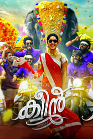 Queen (2018) Malayalam Full Movie Watch Online Free