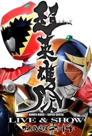 Super-Hero Festival: Kamen Rider x Super Sentai Live & Show 2014