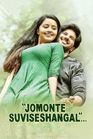 Jomonte Suvisheshangal (2017) 1080P 720P 420P Full Movie Download