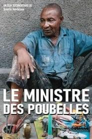 مشاهدة فيلم Le Ministre des poubelles مترجم