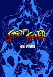 Street Fighter: Season 2