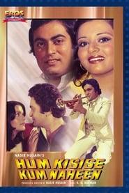 Hum Kisise Kum Naheen (1977)