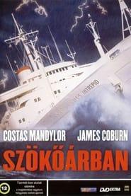 Deep Water (2000)