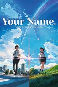 Your Name. Gestern, heute und für immer [2016]