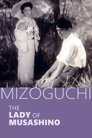 The Lady of Musashino (1951)