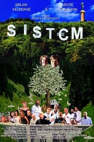 System (2018)