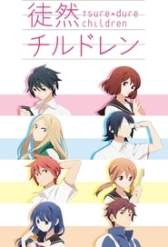 Tsuredure Children