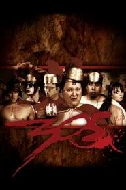 305 (2008)
