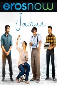 Jamun (2021) Hindi WEB-DL 480p & 720p | GDRive
