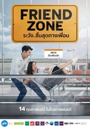 Image Assistir Online: Friend Zone (2019) Legendado – 2019 | HD 720p