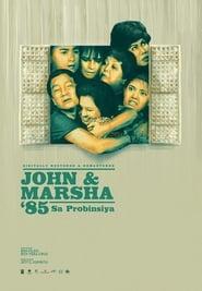 Watch John en Marsha '85 sa Probinsya: Digitally Restored (1985)