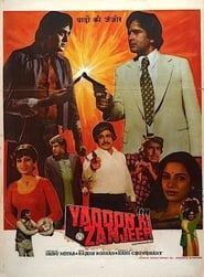 Yaadon Ki Zanjeer 1984