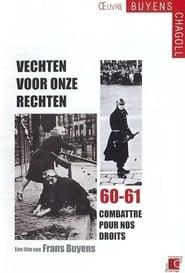 Vechten voor onze rechten 1970