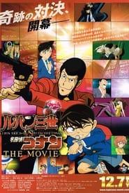 Lupin III vs. detective Conan: la película 2013